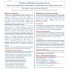 Corso di perfezionamento in Giustizia penale minorile: il minore autore di reato (VI edizione - a.a. 2018/2019)